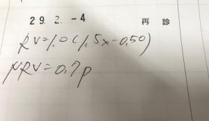 IMG_5302