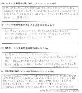 体験談堀田真弓様 (1)