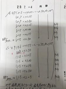 IMG_6999